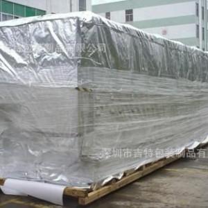 专业生产精密仪器  精密五金件海运防潮防锈防盐雾真空袋