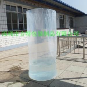 ***生产化工桶内包装袋  圆底塑料袋  可耐强酸强碱
