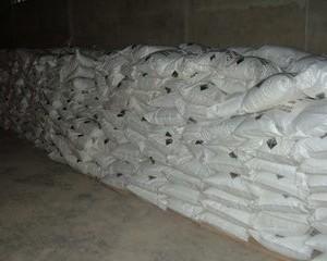湖北五水硫酸铜生产厂家价格大量现货供应