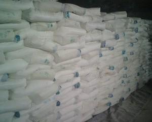 湖北硫酸铜生产厂家大量现货供应