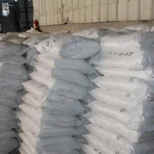 湖北氧化铜生产厂家大量现货供应