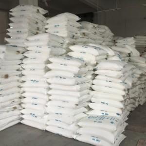 硫酸铜生产厂家现货供应价格