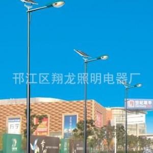 厂家供应太阳能路灯翔龙室外照明灯具生产厂家