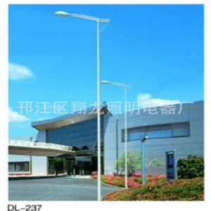 厂家供应太阳能路灯翔龙照明灯具生产厂家