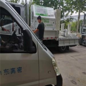 高密瑞力特RLT-600J木工机械优选锯使用说明优惠报价