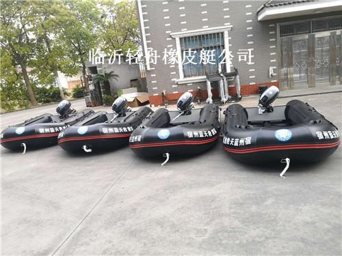 《【二号站登陆】福建省宁德市抗洪消防救援艇应急救援橡皮船》