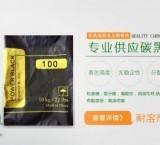淄博铁锰黑耐高温黑颜料无机颜料批发价格报价
