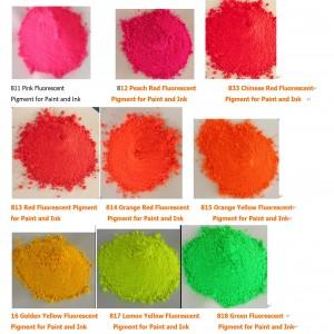 无锡高温荧光颜料油漆油墨涂料荧光颜料注塑荧光颜料