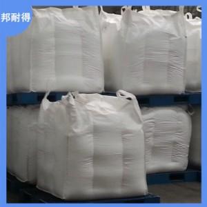 东莞 正方形吨袋吨包集装袋平底四吊环吨袋 水泥吨袋厂家直售