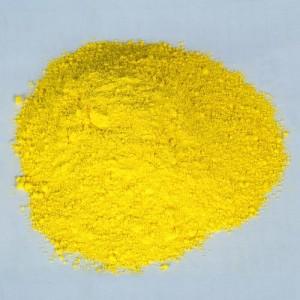 无锡防锈颜料锌铬黄109厂家销售锶铬黄801批发