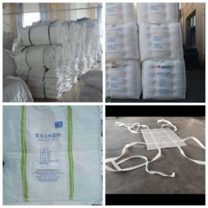 贵州集装包装袋吨袋生产厂家