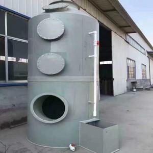 除尘废气处理pp喷淋塔设备不锈钢水淋洗涤塔工业酸雾油漆雾净化