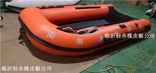《【二号站安卓版登录】福建南平消防橡皮艇,应急救援充气船哪里有买》