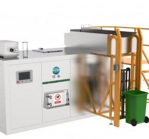 上海滢弘有机垃圾处理设备厨房餐厨垃圾生化处理机厂家