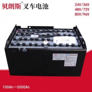 厂家供应三菱叉车电瓶VGI440-48V贝朗斯牵引蓄电池 Mitsubishi搬运车电池贝朗斯三菱叉车电瓶VGI440-48V贝朗斯牵引蓄电池 Mitsubishi搬运车电池经销批发