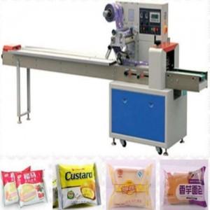 广东永创康的全自动面包糕点枕式包装机厂家销售