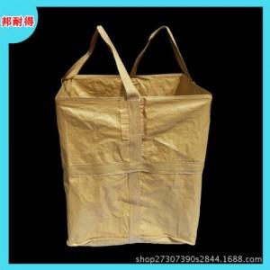 山南90x90x110集装袋聚丙烯材质厂家