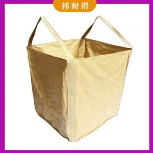 安康市90x90x110碳黑吨袋集装袋 吨袋 做工细致厂家