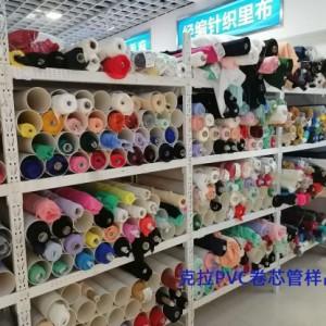 江苏苏州纺织企业专用打卷管PVC塑料卷芯管厂家批发