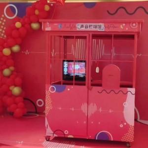 上海奥佰锐自助美拍机出租充气玩具系列互动暖场设备租赁