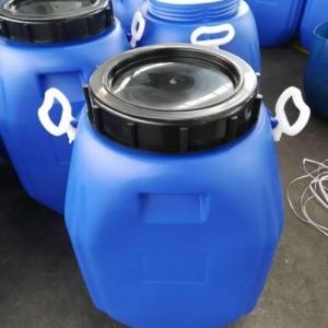 甘肃密封性好50升化工桶50L塑料化工桶厂家批发供应