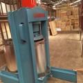 供应山东阳谷冷热双榨液压榨油机立式液压花生榨油机
