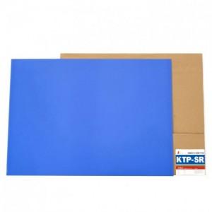 上海PS CTP UV免冲洗印刷版材厂家价格