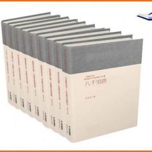 洛阳教材印刷郑州校报印刷设计-河南日报印务中心