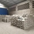 佳兴铁砂专业金属磨料生产