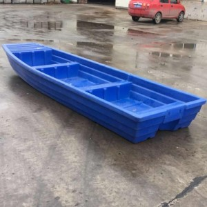 4米加厚塑料船冲锋舟牛筋养殖船钓鱼船