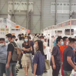 参加2021上海木工机械展览会  预定主办好展位