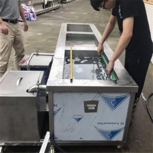 浙江供应单槽清洗机厂家 轴承五金零件清洗机 厂家直销