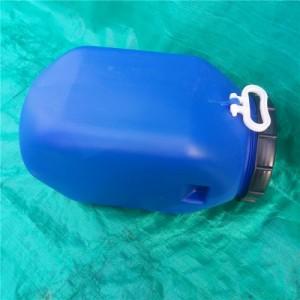 50公斤塑料方桶敞口灌装化工堆码桶供应东营