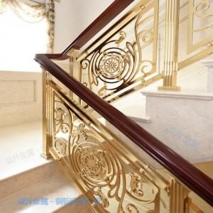 铜楼梯扶手一种改变家居的神奇装饰品