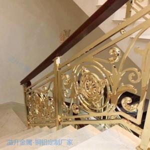 香港镀金铜楼梯雕花护栏温暖中带着甜