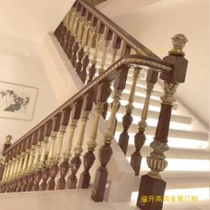 装饰界的主流装饰品铜艺楼梯扶手