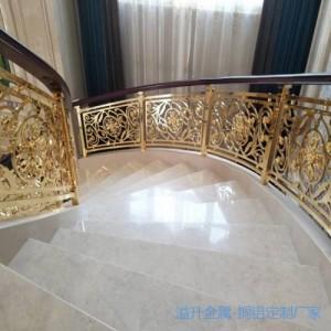 北京镀金楼梯扶手加工 镀金楼梯护栏出厂价格