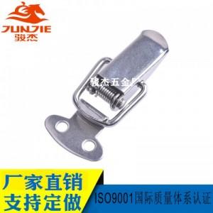 不锈钢搭扣 航空箱扁嘴锁扣 五金工具箱锁扣 骏杰搭扣J107