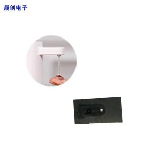 深圳提供智能设备热释电人体红外感应模块智能玩具遥控感应模块