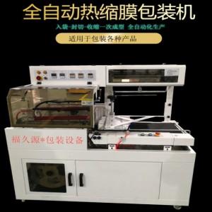 大城县自动码垛机-收缩膜包装设备-捆包机厂家