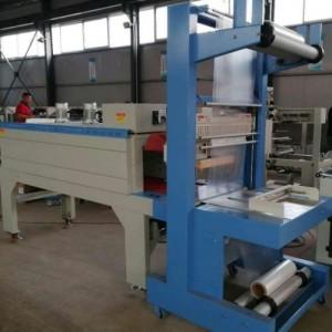 蜂窝煤热收缩膜包装机-全自动包装设备厂家