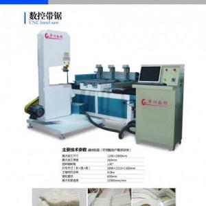 华洲数控木工机械供应数控带锯