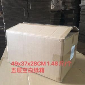 广东佛山南海盐步里水狮山大沥塑料制品五金配件铝合金二手纸箱
