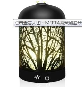 台州日用品塑料模具制造厂