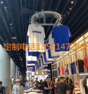 北京海洁斯厂家定制品牌服装专卖店电动旋转服装衣物展示架