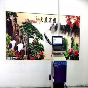 厂家直销智能3d墙面彩绘机喷绘机室内背景墙印刷户外广告打印