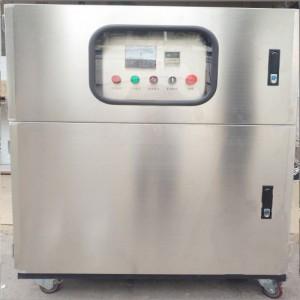 广东供应养殖场喷雾设备垃圾站喷雾除臭整套系统配件
