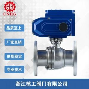 浙江核工供应 电动不锈钢法兰球阀高温高压Q941F-16P