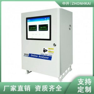 中开环保水质分析仪 重金属六价铬自动在线检测仪 水质监测仪
