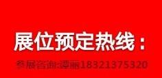 2021上海户外旅行包展-2021上海第18届箱包皮具手袋展